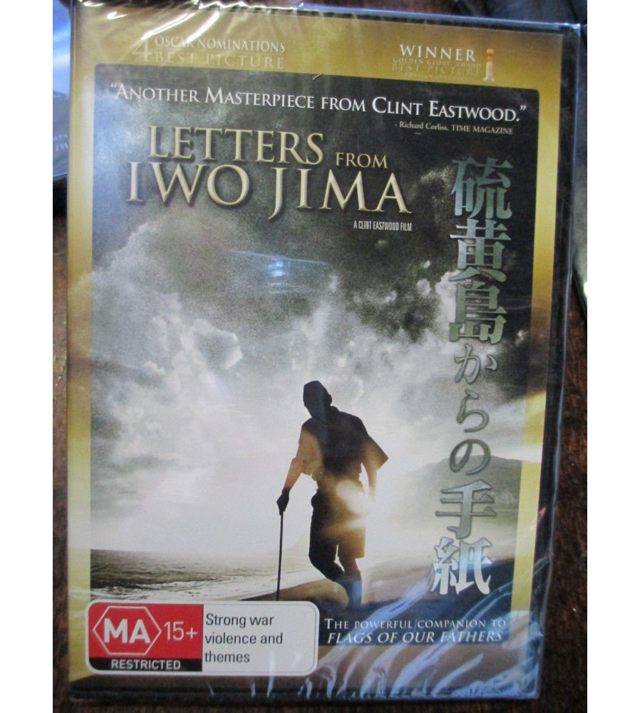 Letters from Iwo Jima DVD movie