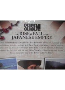 Seisen! The Rise & Fall Of The Japanese Empire
