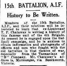 15th Battalion AIF History